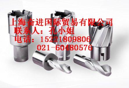 供應鋼軌鉆頭,鉆孔壽命長的進口軌道鉆頭,不宜斷裂的優質鋼軌鉆頭