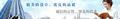 上海良磊儀器儀表銷售有限公司