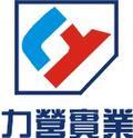 上海力營實業物資有限公司
