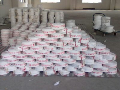 姜堰市四海水带有限公司