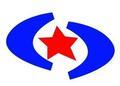 河北五星電力設備有限公司防汛銷售部