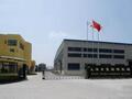 滄州鑫盈管道有限公司