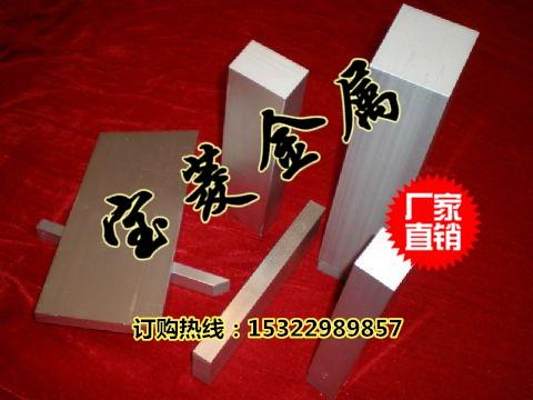 山東鋁排,6061氧化鋁排,鋁排廠家報價,2011鋁條