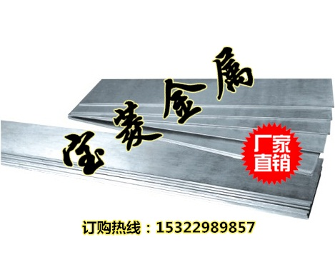 環保鋁排,進口6063氧化鋁排,深圳2014鋁合金排
