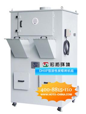 單機活性炭吸附機組|活性炭吸附器|廢氣處理設備