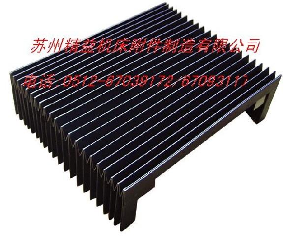 上海风琴式防护罩-南京数控机床防护罩-无锡机床防护罩尽在苏州精益