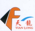 滄州天龍防爆工具有限公司