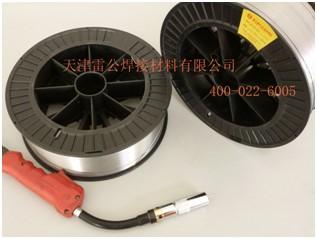 连铸辊自保护堆焊药芯焊丝