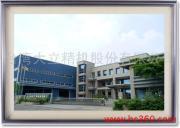 台湾大立机器工业股份有限公司