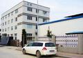 武漢凱鑫隆液壓機電設備有限公司