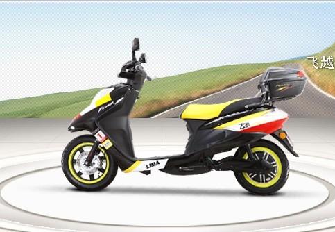 产品信息 专用汽车 充电车 立马电动车  价格: 1250