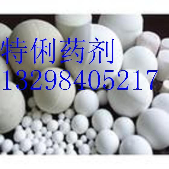 活性氧化铝价格_衡水活性氧化铝报价_原料及辅料
