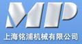 上海铭浦焊机有限公司