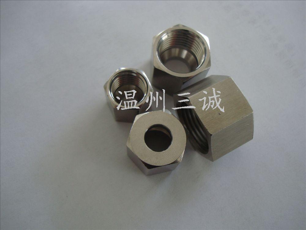 卡套式管接头用螺母液压螺母高压螺母油管螺帽