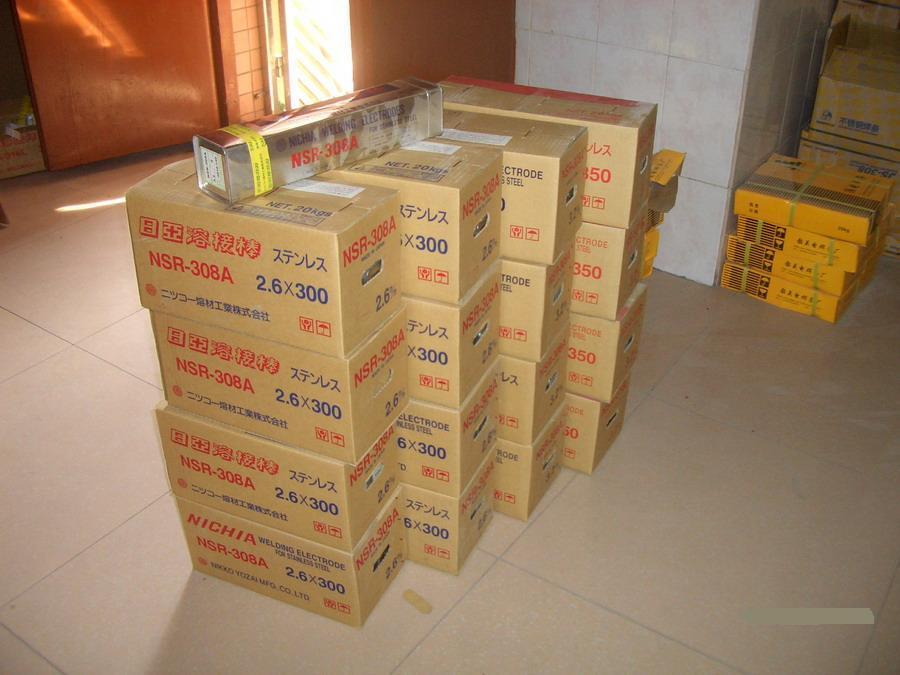 R340 R347耐熱鋼焊條