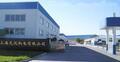 上海电子地磅厂家-上海先悦机电有限公司