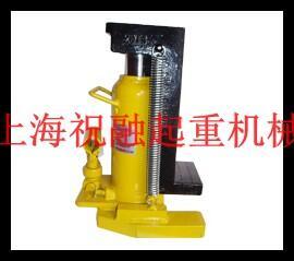 專業研制爪式千斤頂/鴨嘴式千斤頂/上海千斤頂消費者放心產品