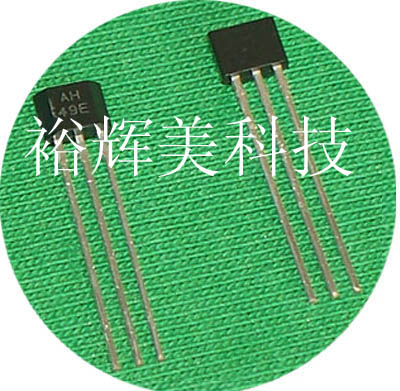 低功耗霍爾傳感器 YH13S無極性磁控管 霍爾IC HALL