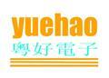 廣東粵好電子工具有限公司