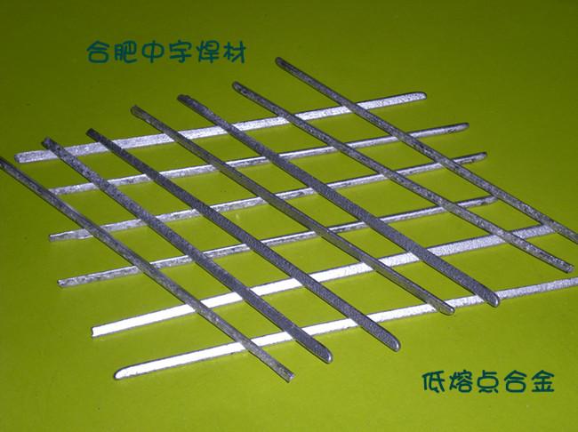 供应低熔点|易熔点合金|易熔点|70°低熔点合金,低熔点合金,控温