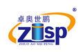 北京卓奧世鵬科技有限公司