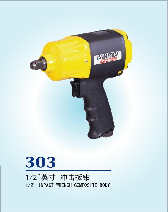 贵州进口气动工具贵阳进口气动工具遵义进口气动工具(贵州总代理商)