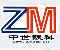 深圳市中世銀科照明科技有限公司