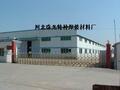 河北珠光特种焊接材料厂