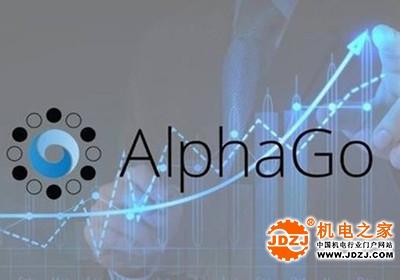 认知革命的里程碑:AlphaGo2.0全局观棋风稳健 强人工智能未来可观