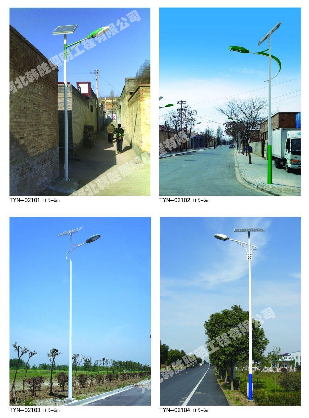 云南专业的led路灯