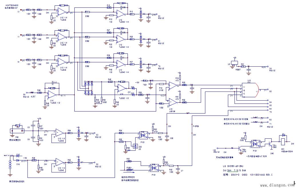 其中电流信号检测电路和电压检测电路,稍为复杂,又进而可分为数个