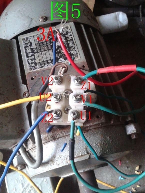 c接v1,b接u1,a接z1~~~~~~完成接线就可以在开关里控制电机正反转向了