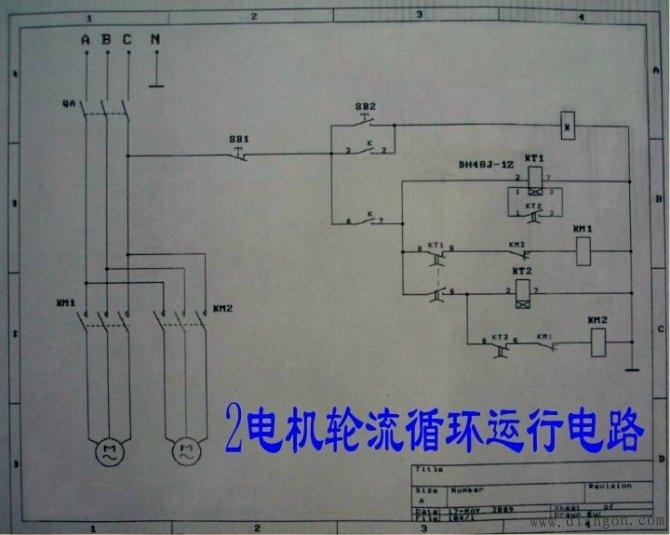 电机控制电路图集   2 直接启动,延时停止 8 时间继电器控制双速电机