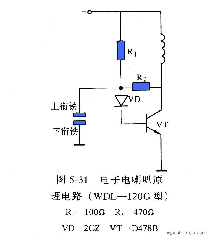电子电喇叭的结构和原理电路图