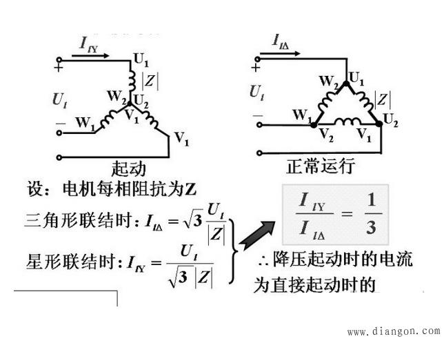 电机星三角降压启动原理电路图分析