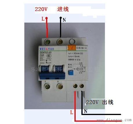 漏电断路器的工作原理及接线图