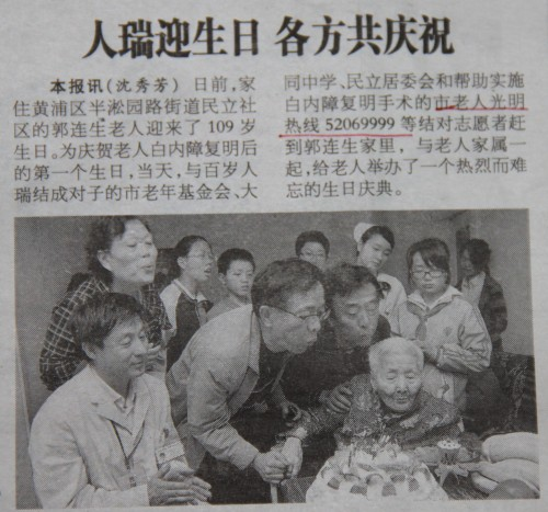 【温馨提示】以上就是上海新视界眼科医院专家对有关