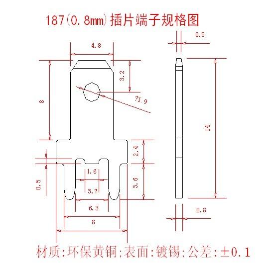 我们生产的各类五金插片及五金端子如:PCB焊接端子、R型端子、Y型端子、保险丝端子、110型端子、187型端子、205型端子、250型端子、包线/接线端子等,广泛应用于各类电子、电器、通讯、汽车、摩托车、电脑等领域。请登录我司网站www.xinshuo98.com查看具体型号、规格、尺寸及图片。并可根据客户要求按样品或图纸开模生产。