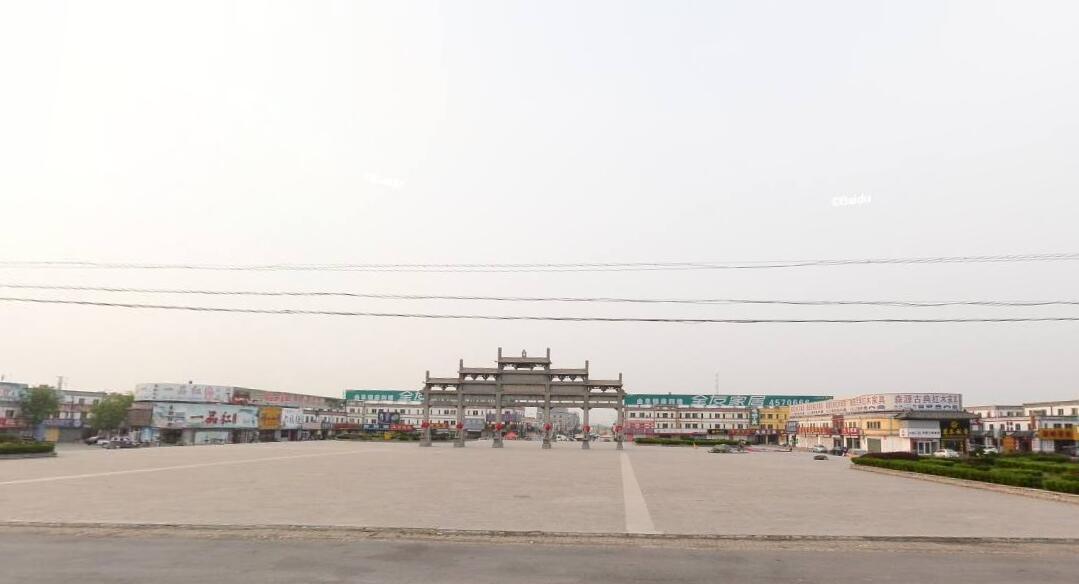 曲阜孔子商贸城