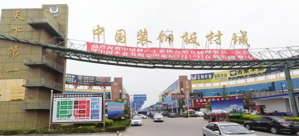 华东装饰板材市场