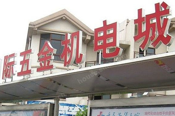 重庆高新机电批发市场