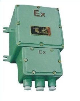 防爆断路器40A,BDZ52防爆断路器60A,防爆断路器厂家