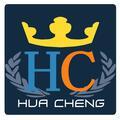 深圳市华成电热设备有限企业