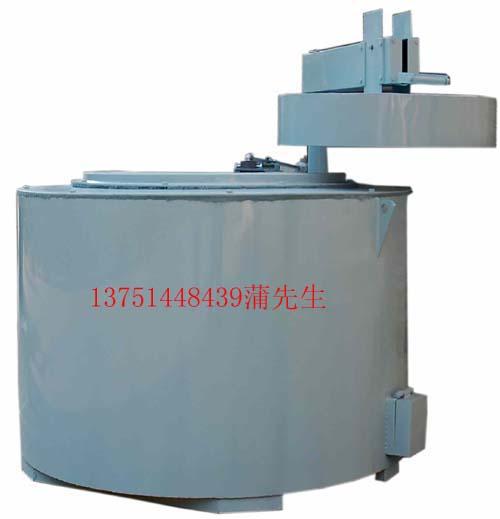 批发环保节能型熔铝炉、高质量低价格熔铝炉