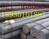 上海供应大冶、20#、35#、45#、55#碳结圆钢
