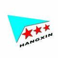 江苏航星洗涤机械(泰州)有限企业