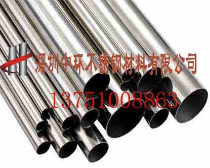 广东深圳—316不锈钢管材—SUS304不锈钢精密管厂家——
