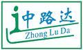 深圳市中路达交通设施有限公司