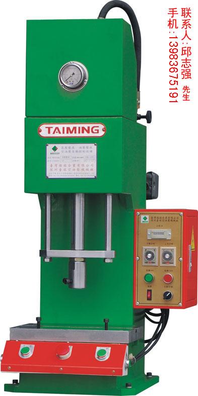 重庆轴承压装机,重庆C型油压机,重庆小型油压压装机