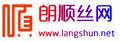 安平县朗顺金属丝网制品有限企业